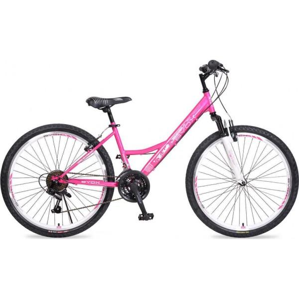 """Ποδήλατο MTB Byox Princess 26"""" Ροζ"""