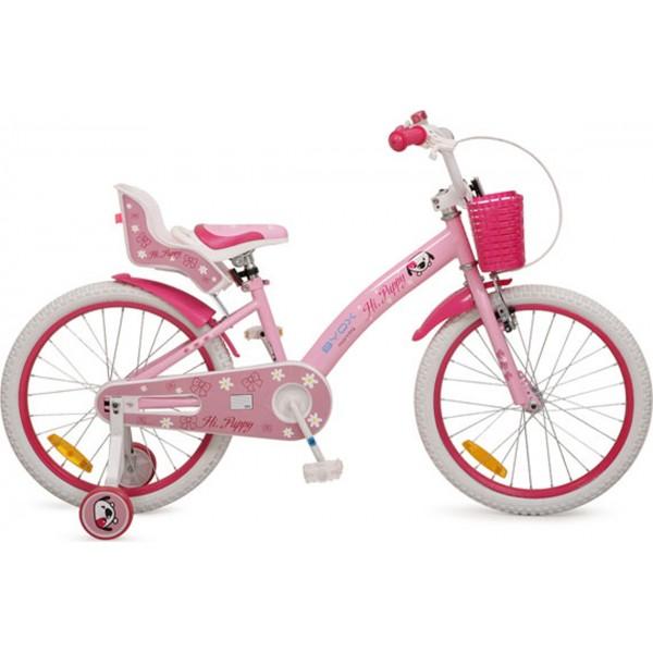 Παιδικό Ποδήλατο Byox  20'' Puppy 3800146200404